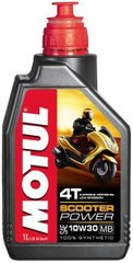 Масло Motul SCOOTER POWER 4T SAE 10W30 MB, 1 лiтр,(832201, 105936)
