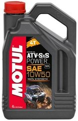Масло Motul ATV-SXS POWER 4T 10W50, 4 лiтра, (853641, 105901)