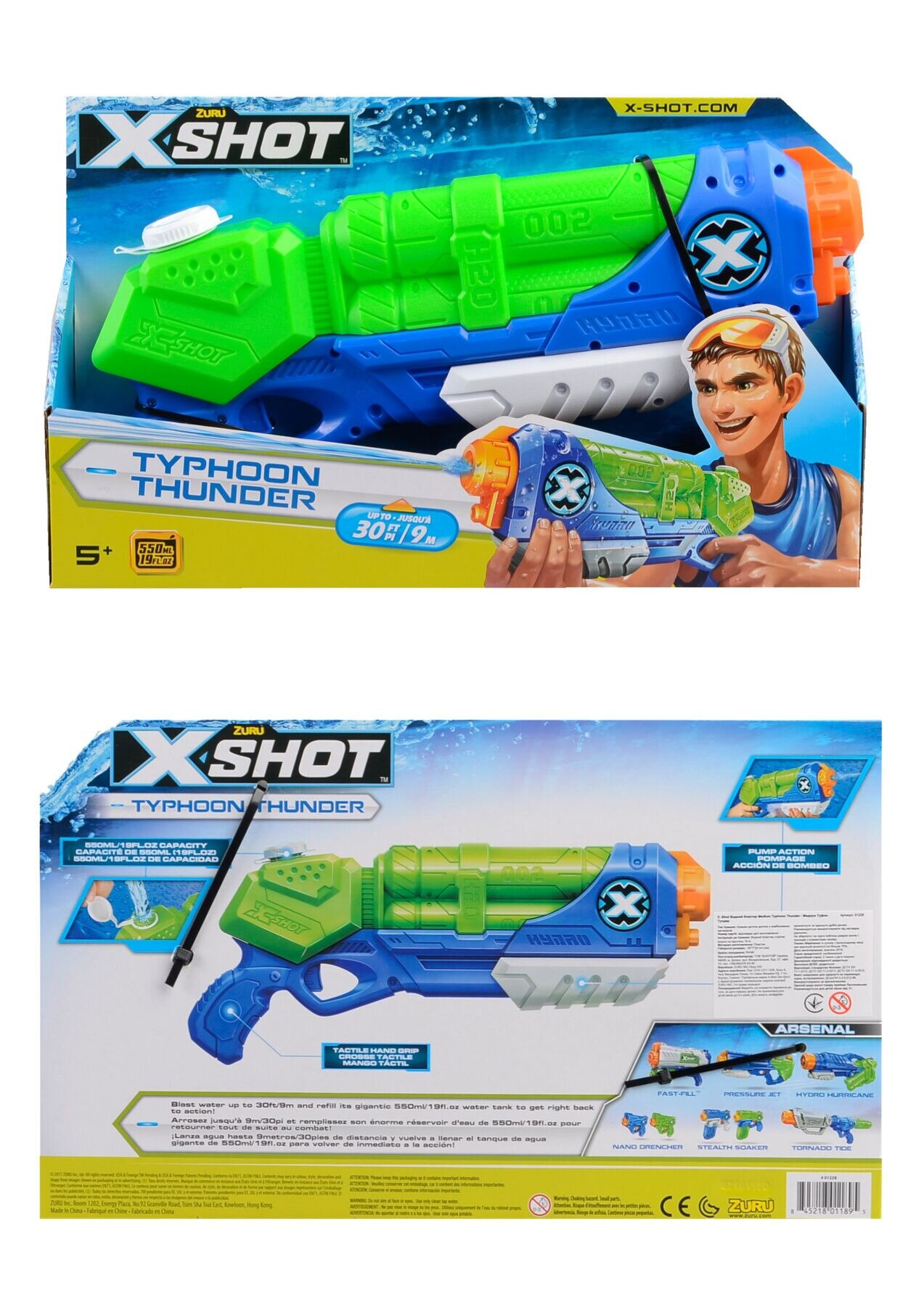 X-Shot Водный бластер Medium Typhoon Thunder 40*7*24см